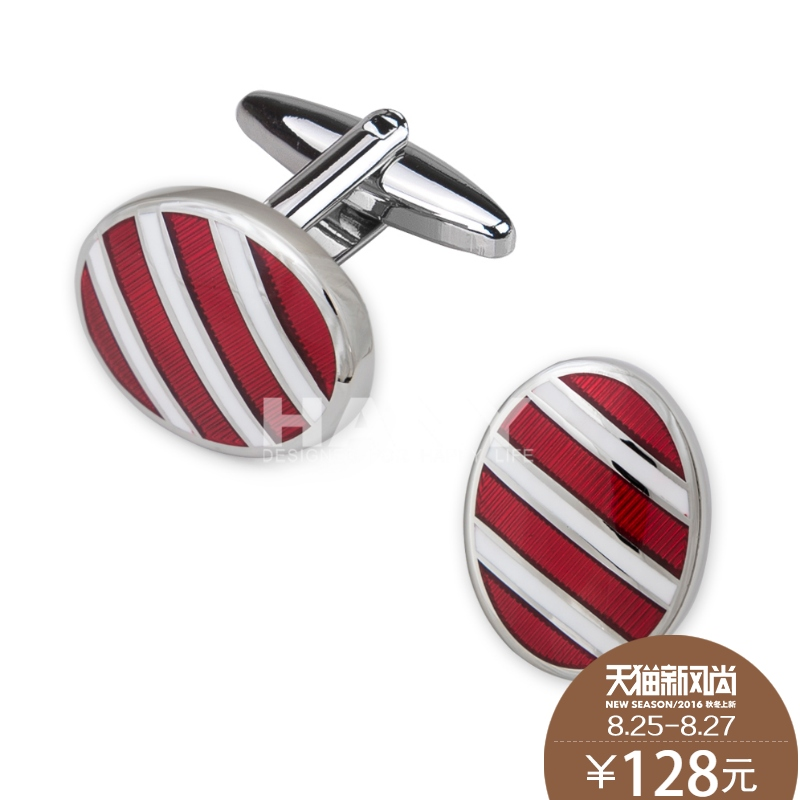 Hany hanni martinique (red) upscale men's shirt cufflinks french shirt cufflinks cufflinks 52228