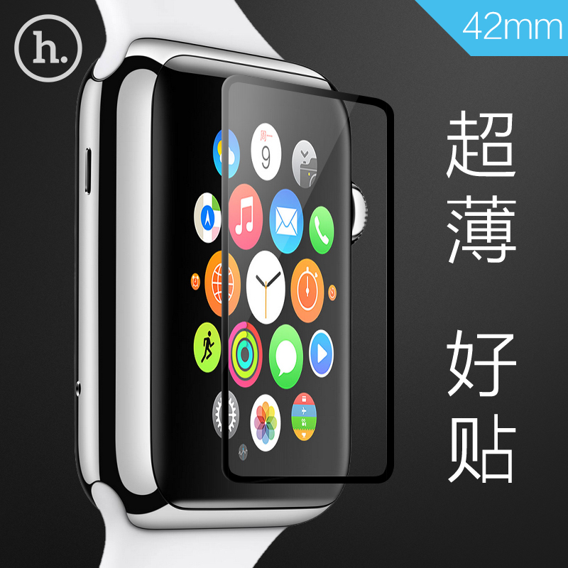Hao cool apple iwatch watch watch apple fullscreen tempered glass membrane film proof glass membrane film protective film 42 m