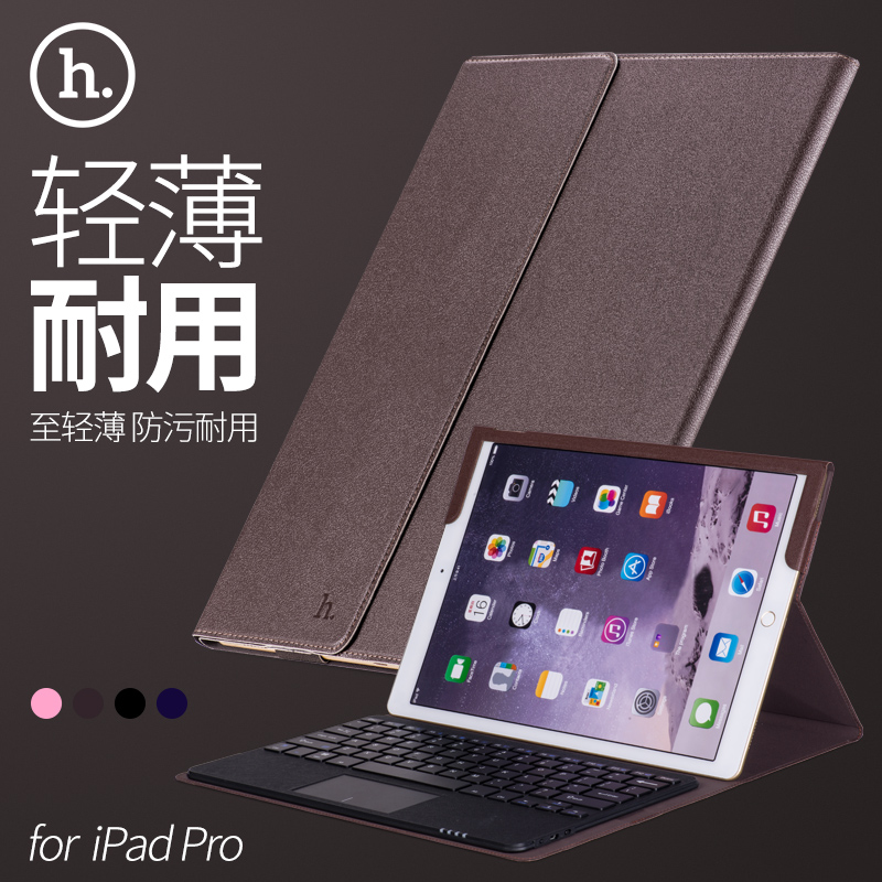 Hao cool ipad pro pro 12.9 holster dormancy protective sleeve slim apple ipad tablet pc bracket shell