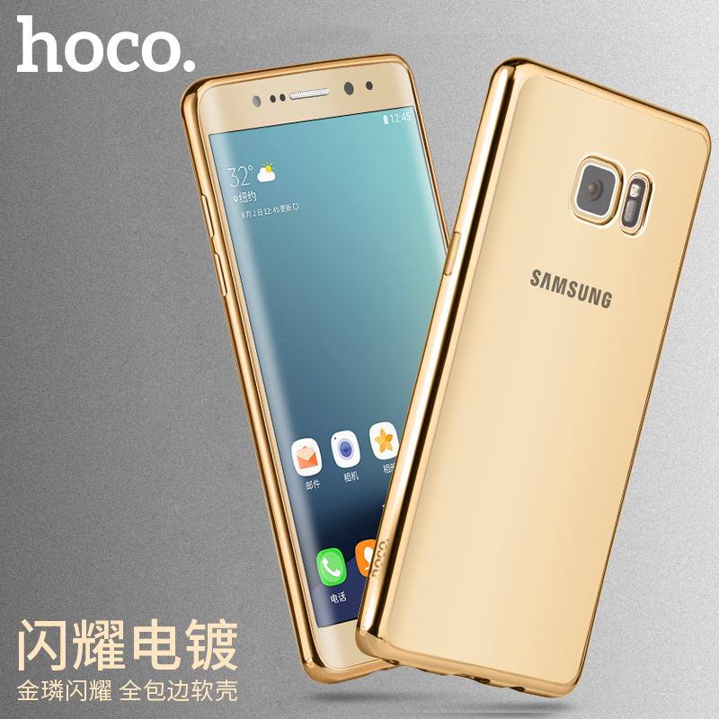 Hao cool samsung galaxy Note7 n9300 mobile shell transparent shell the whole package fangshuai thin protective shell for men and women models