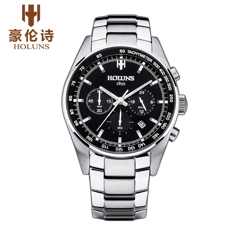 Hao lun poetry multifunction watches men's fashion watches waterproof quartz watch leisure and business men watch authentic