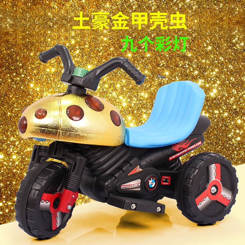 Happy Children Electric Car Brand Motorcycle Tricycle Baby Stroller Toy Battery Child Who Can Sit