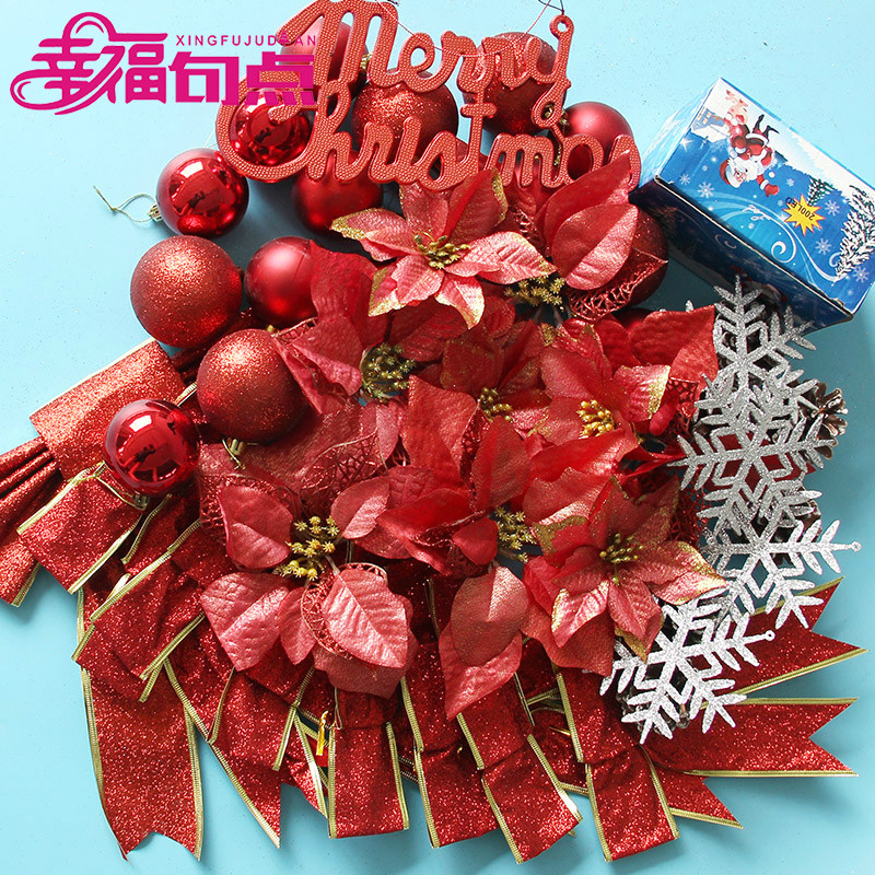 Happy end 1.5/1.8/2.1/2.4/3 m christmas tree ornaments christmas decorations package Christmas tree