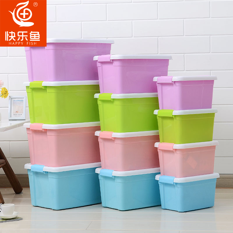Happy fish thicker plastic storage box finishing box covered storage box large quilt clothes storage box storage box three sets