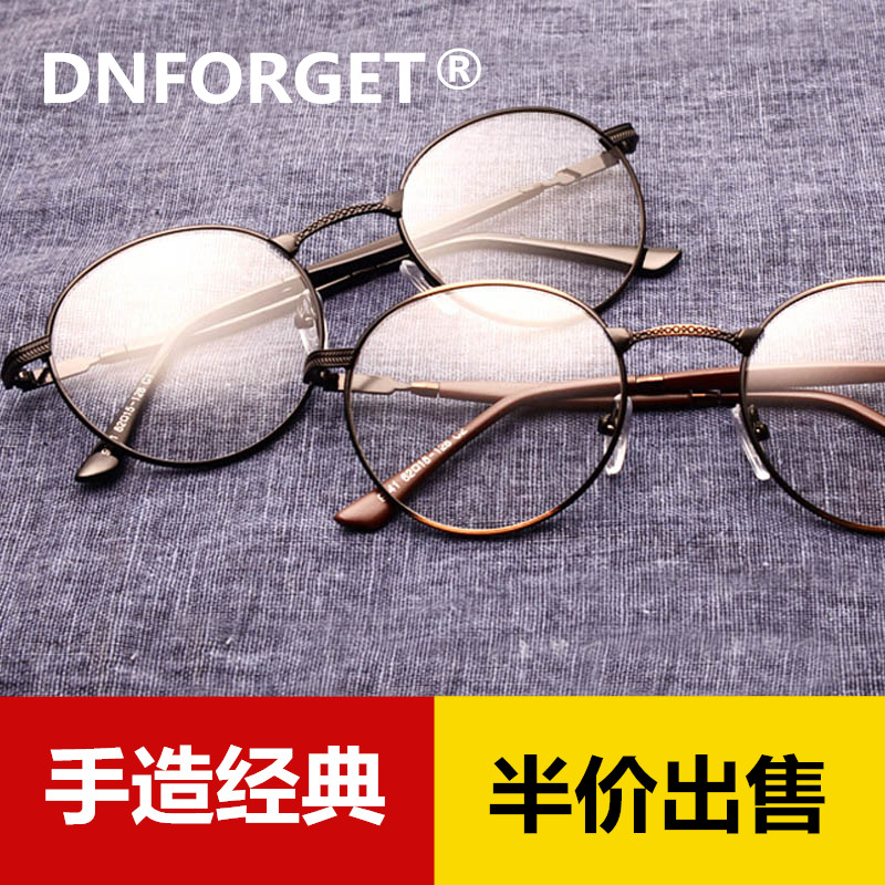 fd055b1225 Get Quotations · Harajuku literary retro round glasses prince mirror round frame  glasses frame myopia frame influx of metal