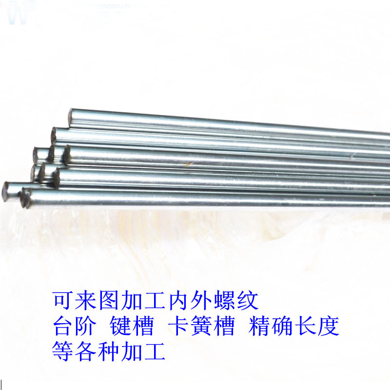 Hard axis linear axis piston rod chrome rods 45 # steel quenching axis/axis machining cylindrical guide track lighting