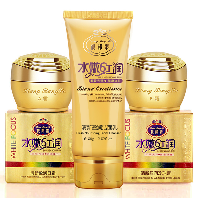 Hardcover liang bang su 2 + 1 value combination blemish nourish whitening cosmetic sets genuine