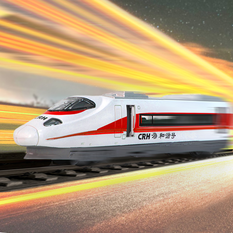 Harmony emu train model head high speed rail emu alloy car toy model car sound and light back car