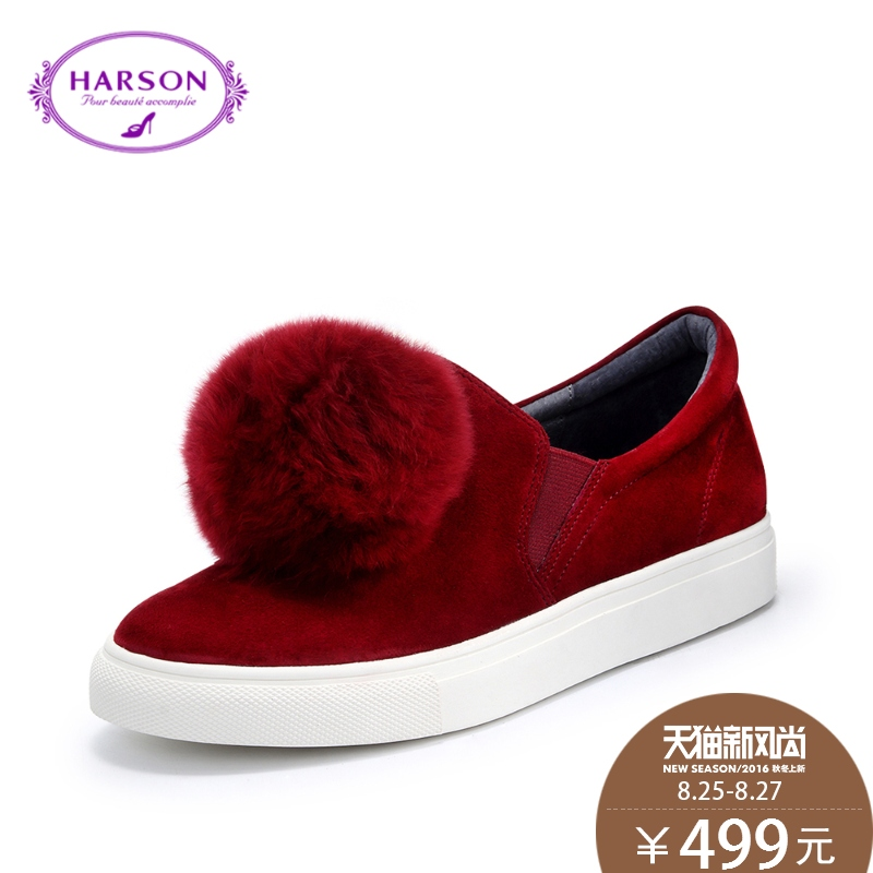 Harson/hasson hasson 2016 autumn new casual fur sheep suede shoes round head single shoes HL61431