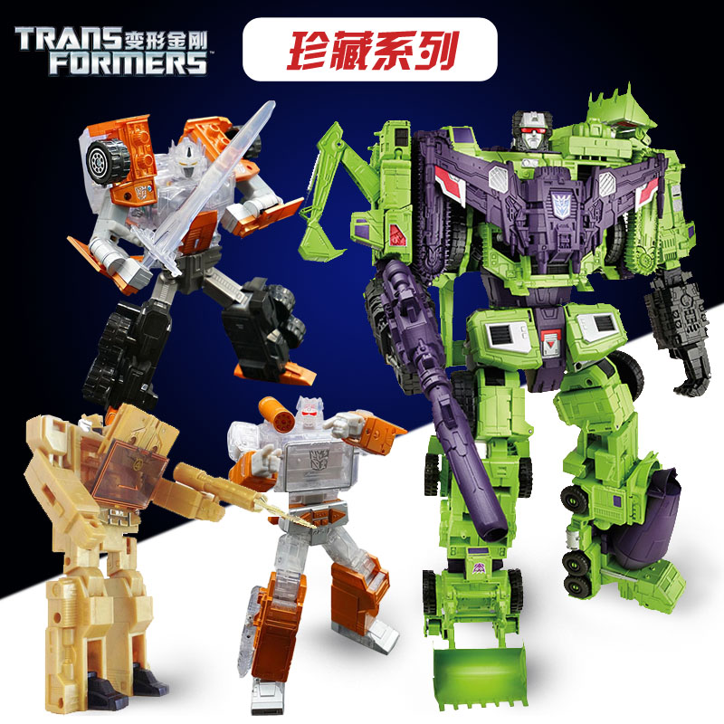 Hasbro transformers hercules combination of war series idw classic combination deformation play aids 6 g1 series