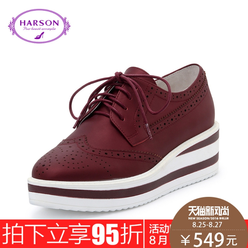 Hasson 2016 autumn new ladies casual round slope with a single shoe lace casual shoes punching HL61449