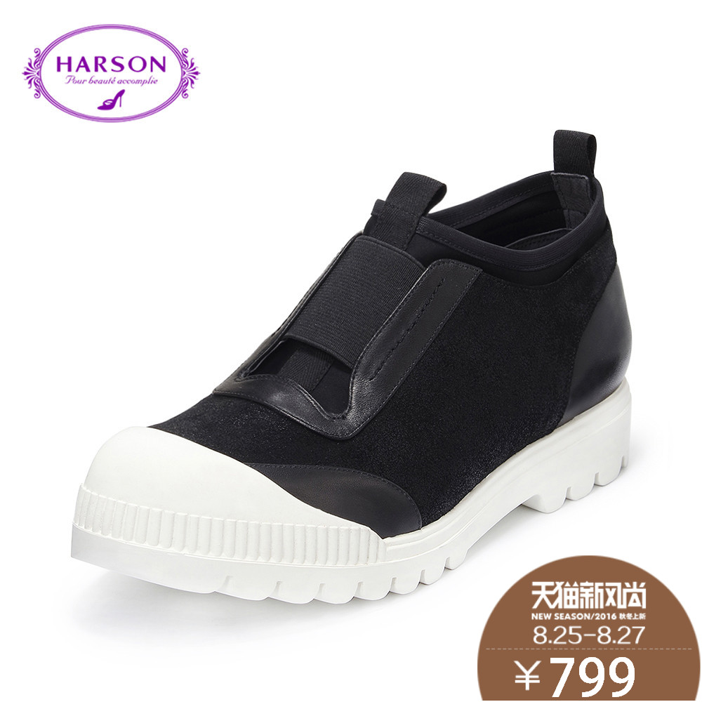 Hasson 2016 autumn new ladies leather comfort casual shoes spell color round flat shoes HL62502