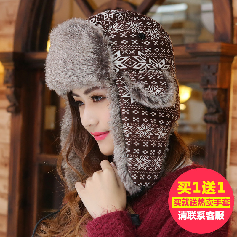 Hat female korean fashion thick winter cycling cap hat ear lei feng lei feng hat warm ski cap northeast