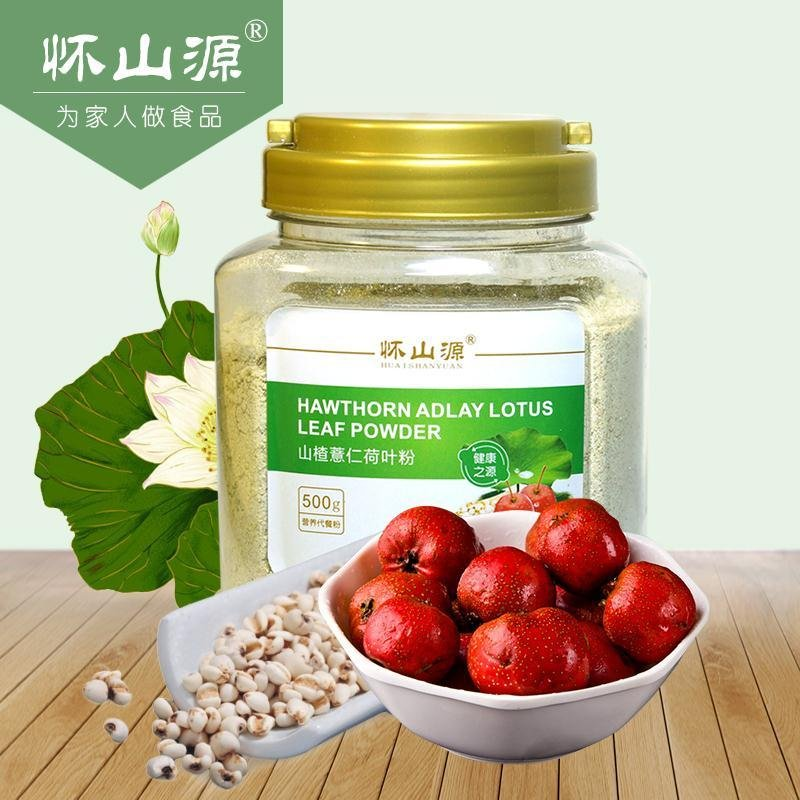 Hawthorn barley lotus leaf powder 500g/cans hawthorn lotus leaf tea powder raw barley flour