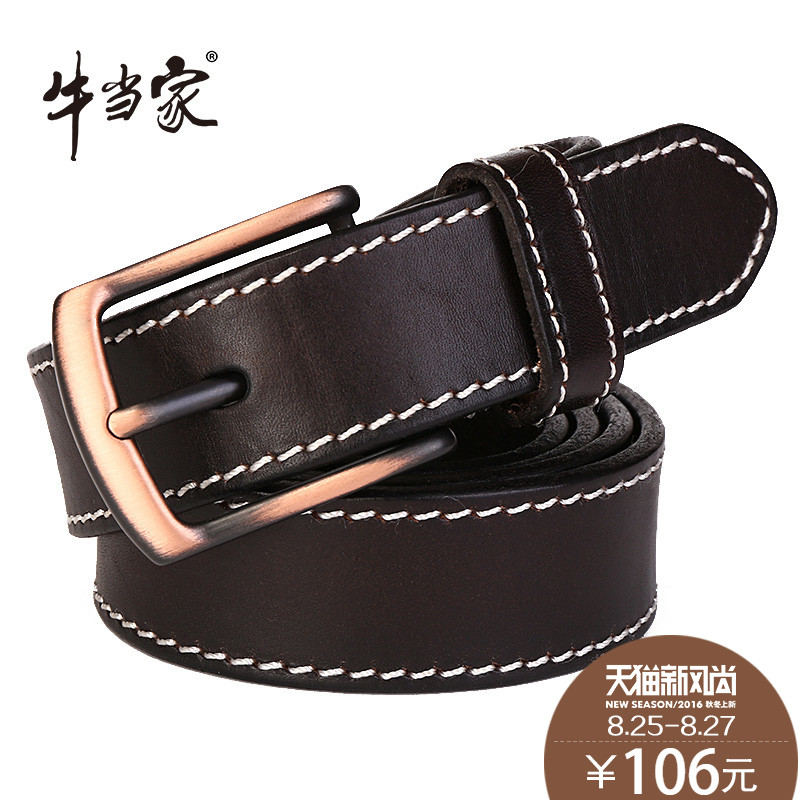Headed cow leather belt leather belt female models female wild fashion decorative belt female pin buckle belt ms. 5151