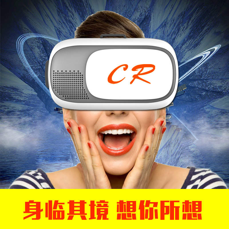 Headset theater virtual reality vr helmet storm mirror mirror 3d movie glasses smart phone game resources