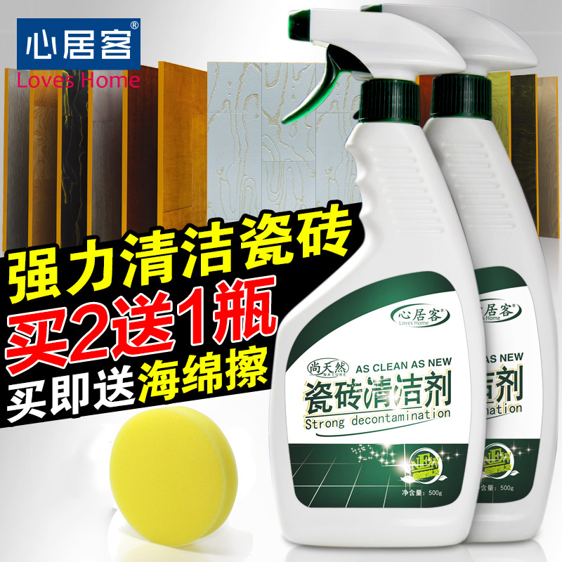 China tile cleaner china tile cleaner shopping guide at alibaba get quotations heart habitat passenger strong tile floor tile cleaners renovation cement marble tile cleaner cleaners cleaning agents tyukafo