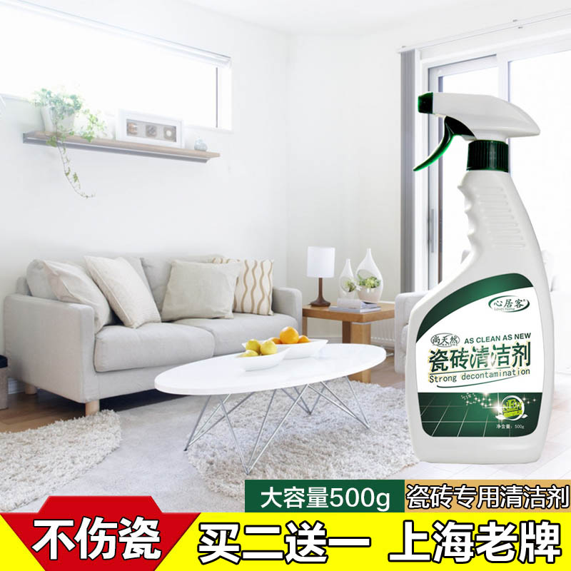Heart habitat passenger tile cleaners strong detergents in addition to water rust oxalic acid geostrophy agent clean porcelain floor glass sealant Agent