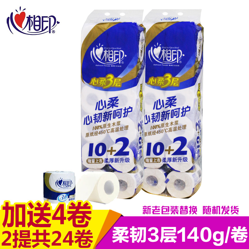 Heart of india rolls of toilet paper three layers of soft heart 140g/roll unscented toilet paper roll heart of india 3 3-layer rolls