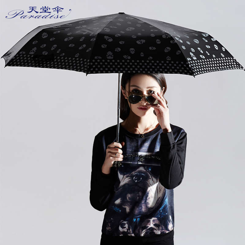 Heaven umbrella black umbrella black knight aluminum plus fiberglass umbrella sunscreen vinyl automatic folding umbrella