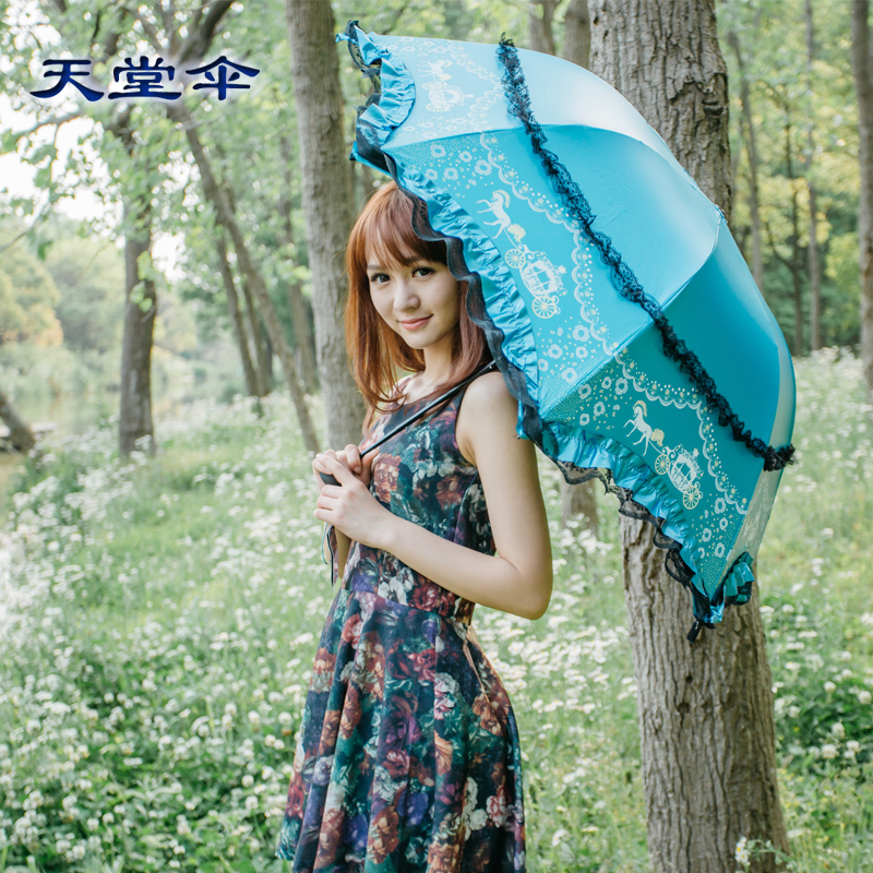 Heaven umbrella monopoly positive sunny sunscreen parasol umbrella lace parasol umbrella uv sun umbrella umbrella men and women