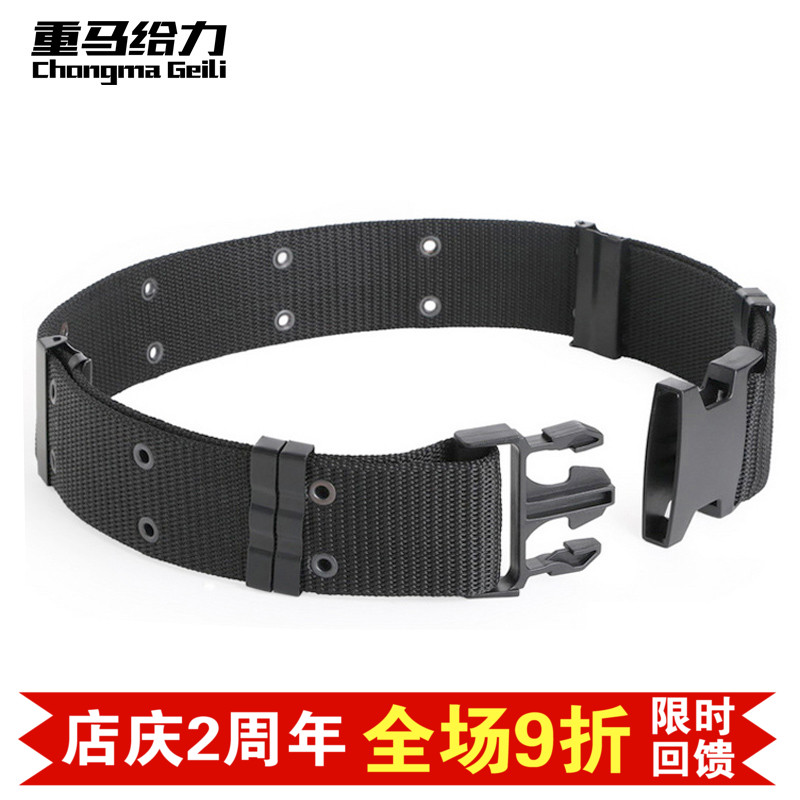 Heavy horse to force security accessories belt black belt training uniform training belt fan belt belt belt outside the color clothes