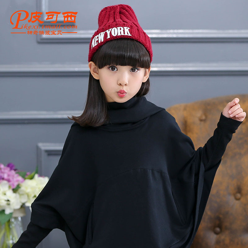 f7dcda99710 Get Quotations · Hedging cap child hat child hat korean girls 20 16 girls  fall and winter knit hat