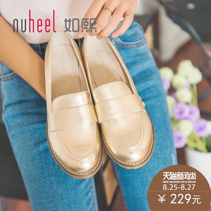 Hee as 2016 in the spring new shoes thick with shoes with a single round in the mouth really hogskin casual loafers