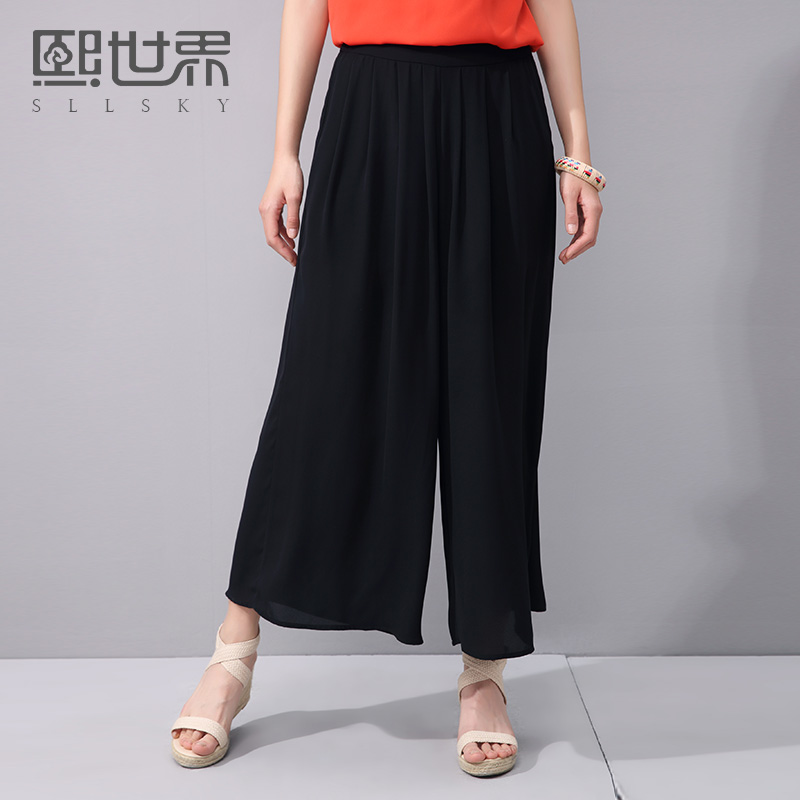 Hee world 2016 summer new solid color simple loose nine points pants casual pants wide leg pants female 192LK240