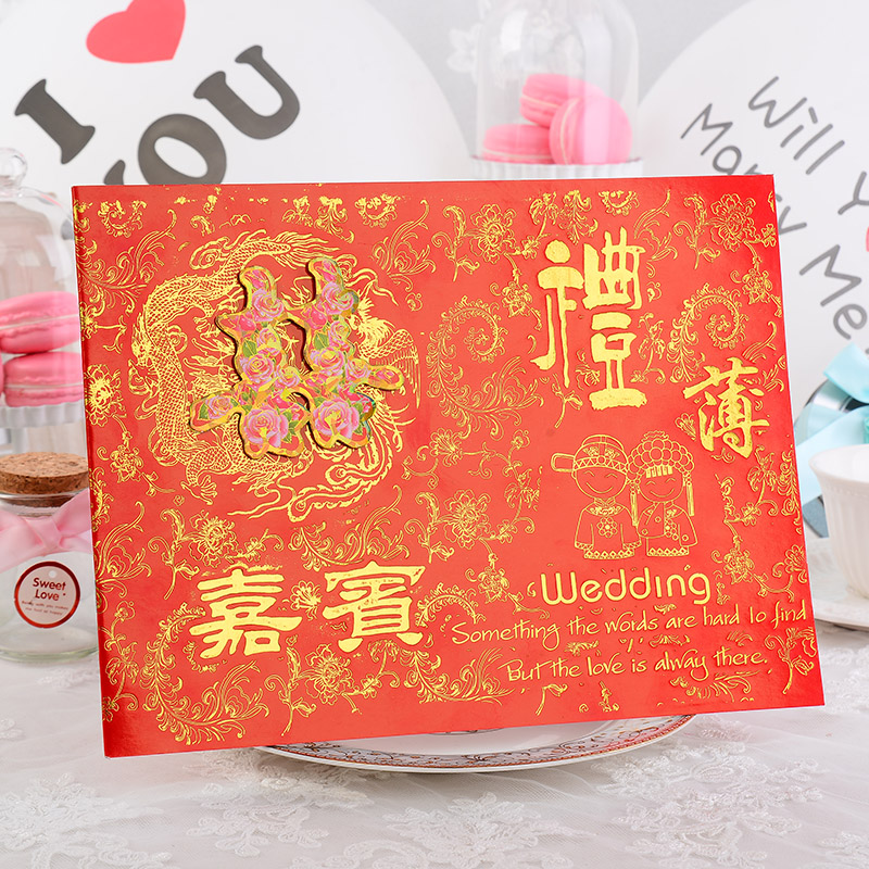 Hei yan wedding sign sign copies of the book signature roster wedding creative wedding double happiness dragon creative supplies