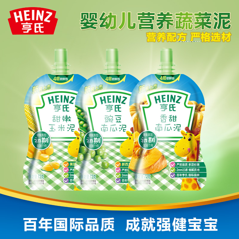 Heinz/heinz adorned with mud mud infant nutrition preferred vegetable baby food supplement espanoles 72gX3 bags