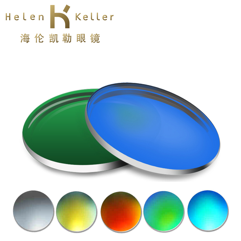 Helen keller genuine polarized sunglasses lenses myopia dedicated driver driving glasses sunglasses for men and women