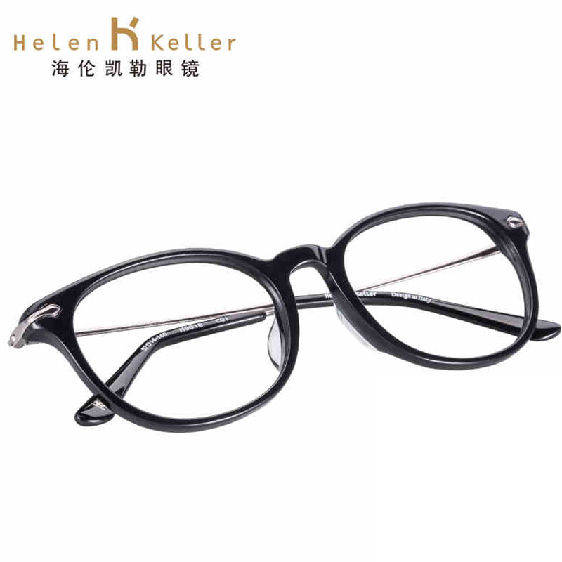 Helen keller myopia glasses frame optical glasses frame plate retro round frame myopia glasses when shang H9018