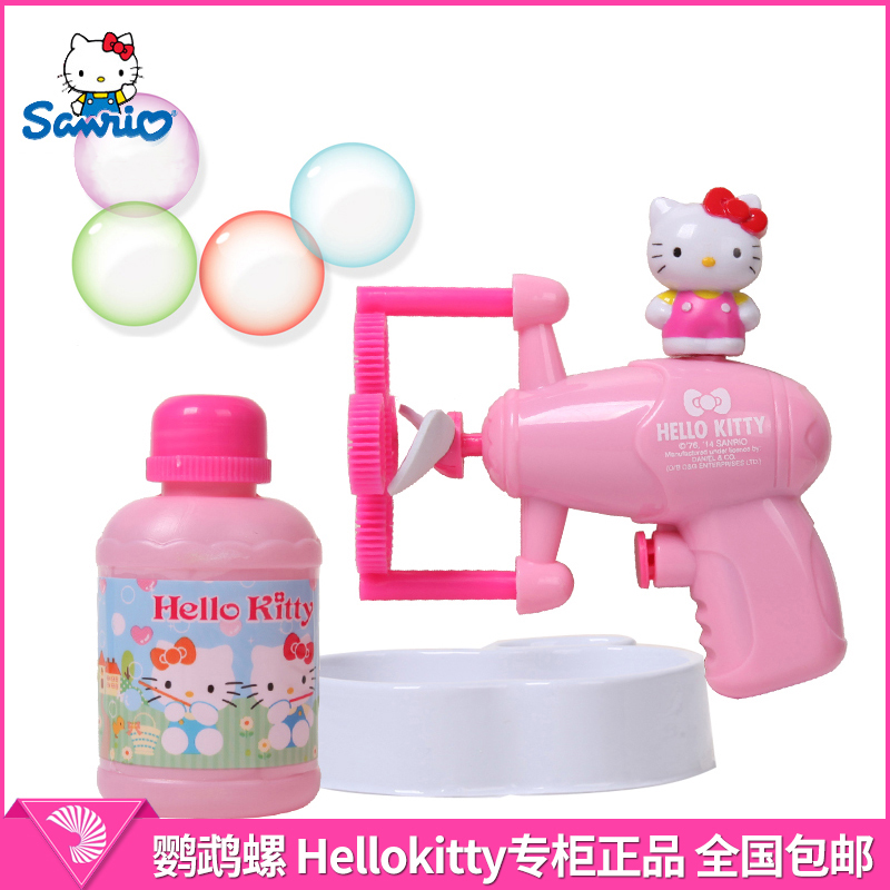 Hello kitty hello kitty hello kitty electric bubble gun kt-50008 bamboo dragonfly kt-50054