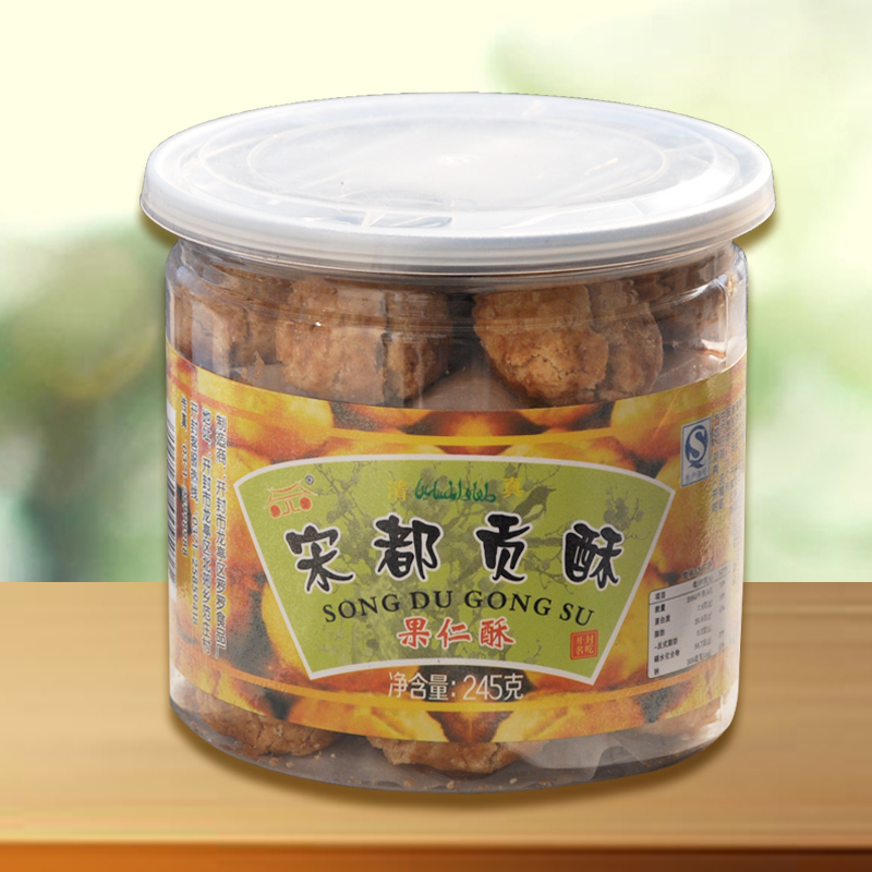 Henan kaifeng specialty zero food pastry 245g lollo food vegetarian vegetarian cake song tribute crisp crunchy nuts