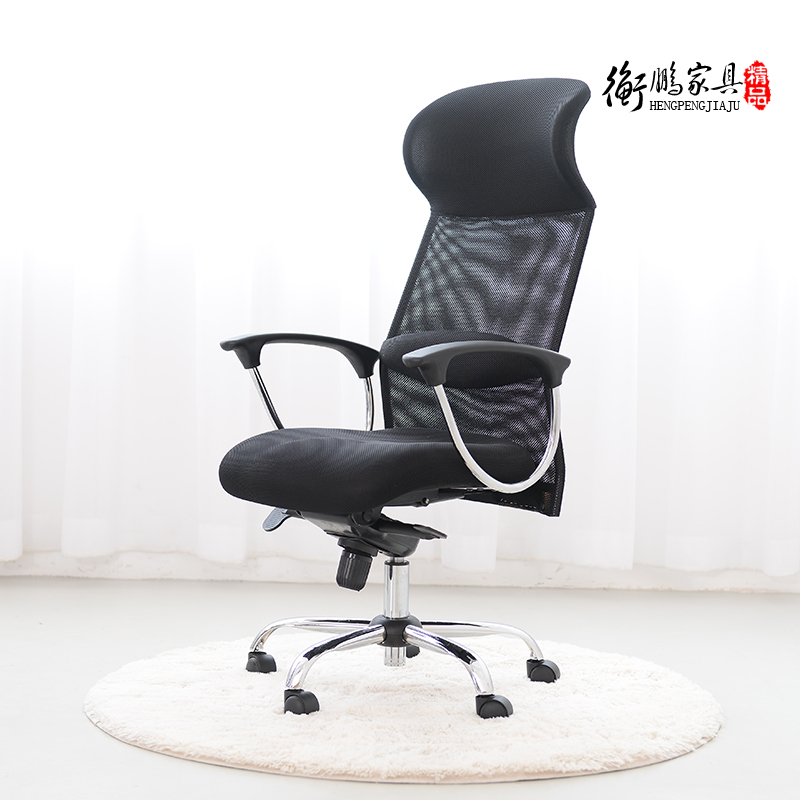 Heng peng office boss chair office chairs office furniture stylish black and white home ergonomic computer chair manager chair director chair