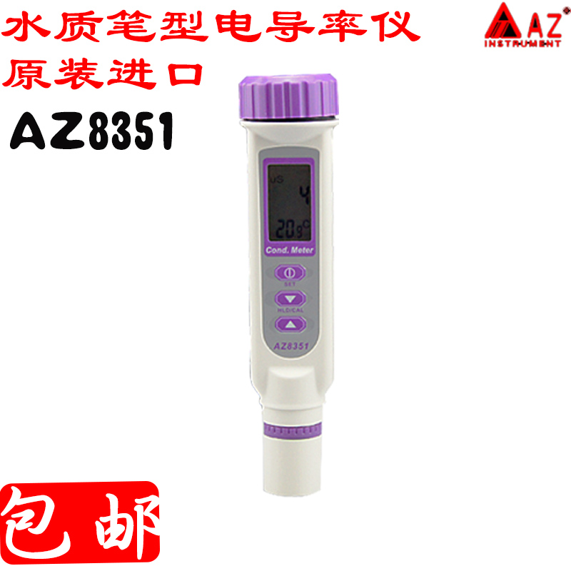 Heng xin AZ8351 cond conductivity test pen tester conductivity tester with temperature compensation
