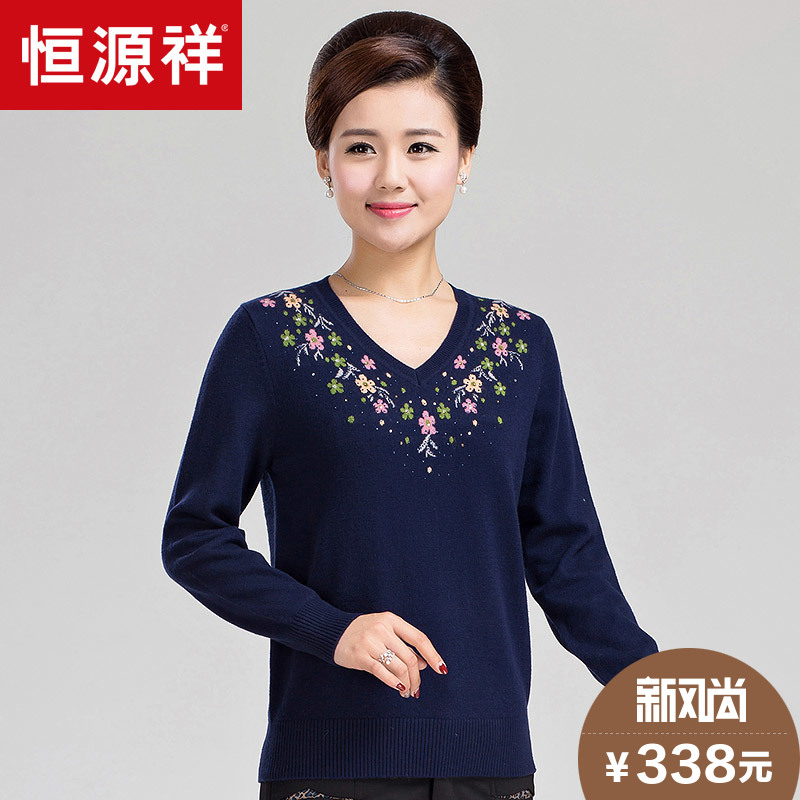 Heng yuan xiang 2016 fall and winter sweater middle-aged women mom mother dress sweater 100% pure wool v-neck sweater hedging women