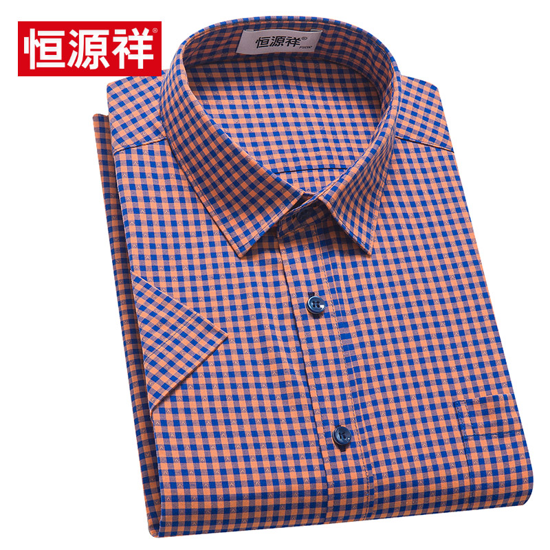 Heng yuan xiang 2016 spring and summer new cotton plaid leisure and business middle-aged men short sleeve shirt men dad installed