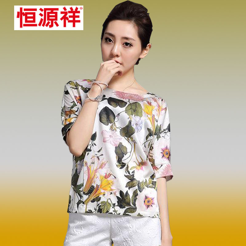 Heng yuan xiang 2016 summer breathable silk thin section bottoming shirt korean version of casual women loose fifth sleeve t-shirt