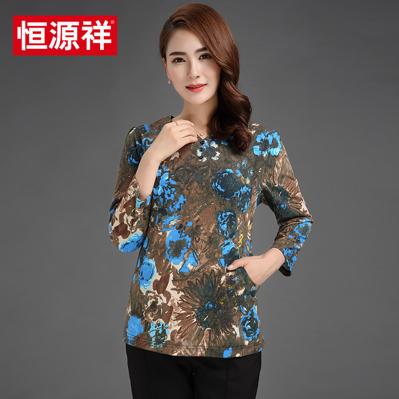 Heng yuan xiang bb 2016 new middle-aged middle-aged women's t-shirt female middle-aged mom big yards nine points sleeve mother dress bottoming shirt female