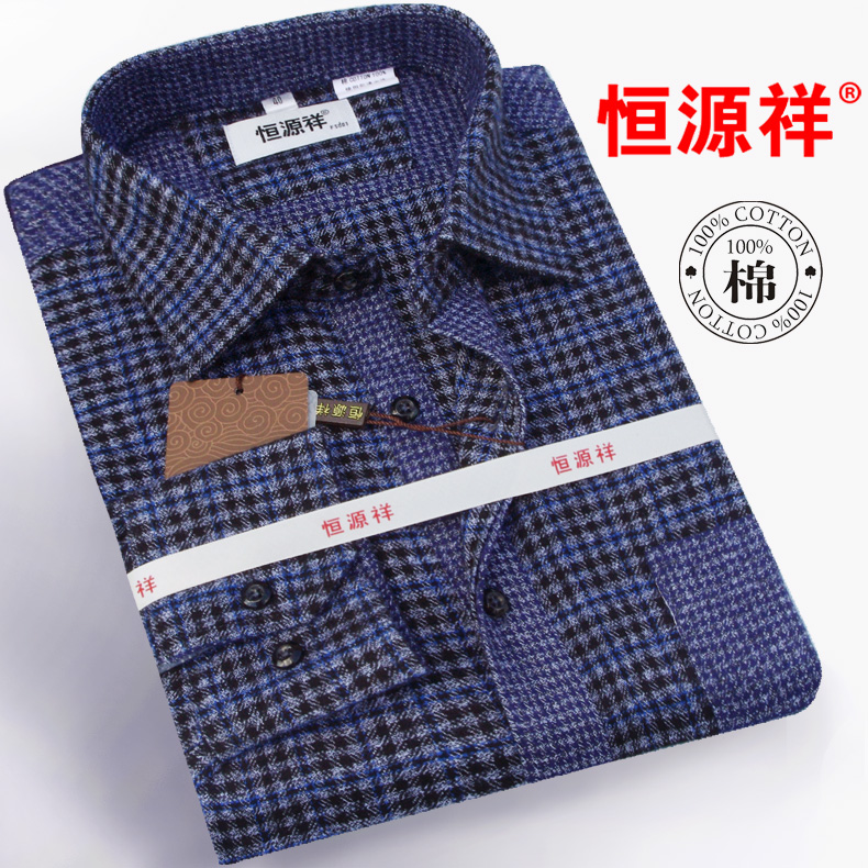 Heng yuan xiang genuine thick brushed cotton plaid shirt men long sleeve men's business casual shirt hitz