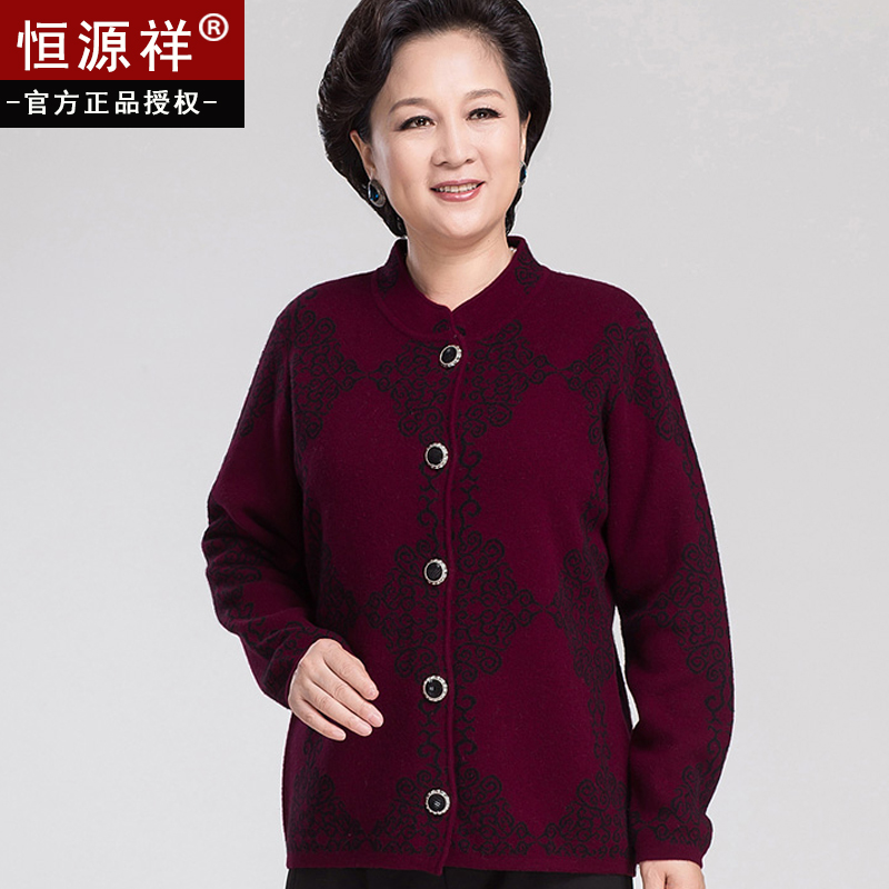 Heng yuan xiang genuine yakwool when shang granny cardigan middle-aged ladies cardigan sweater thick sweater coat