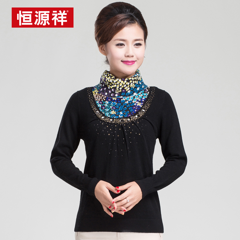 Get Quotations · Heng yuan xiang middle-aged ladies sweater autumn and  winter warm 100% pure wool a02304892