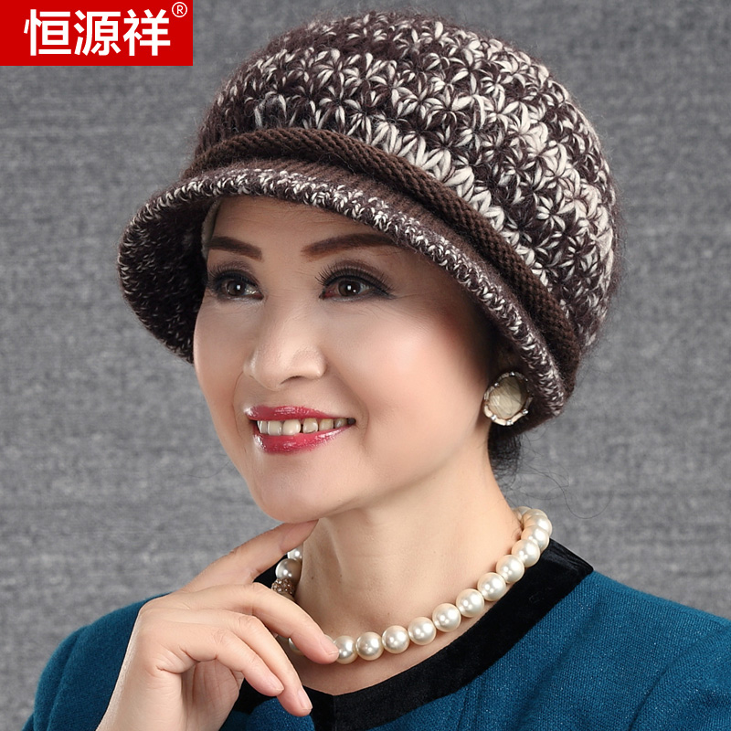Heng yuan xiang middle-aged mom hat wool hat female winter wool hat in autumn and winter thick warm