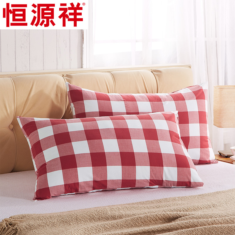 Heng yuan xiang one pair of cotton pillowcases pillowcase single 48 * 74cm thickening student minimalist japanese style washed cotton plaid shipping