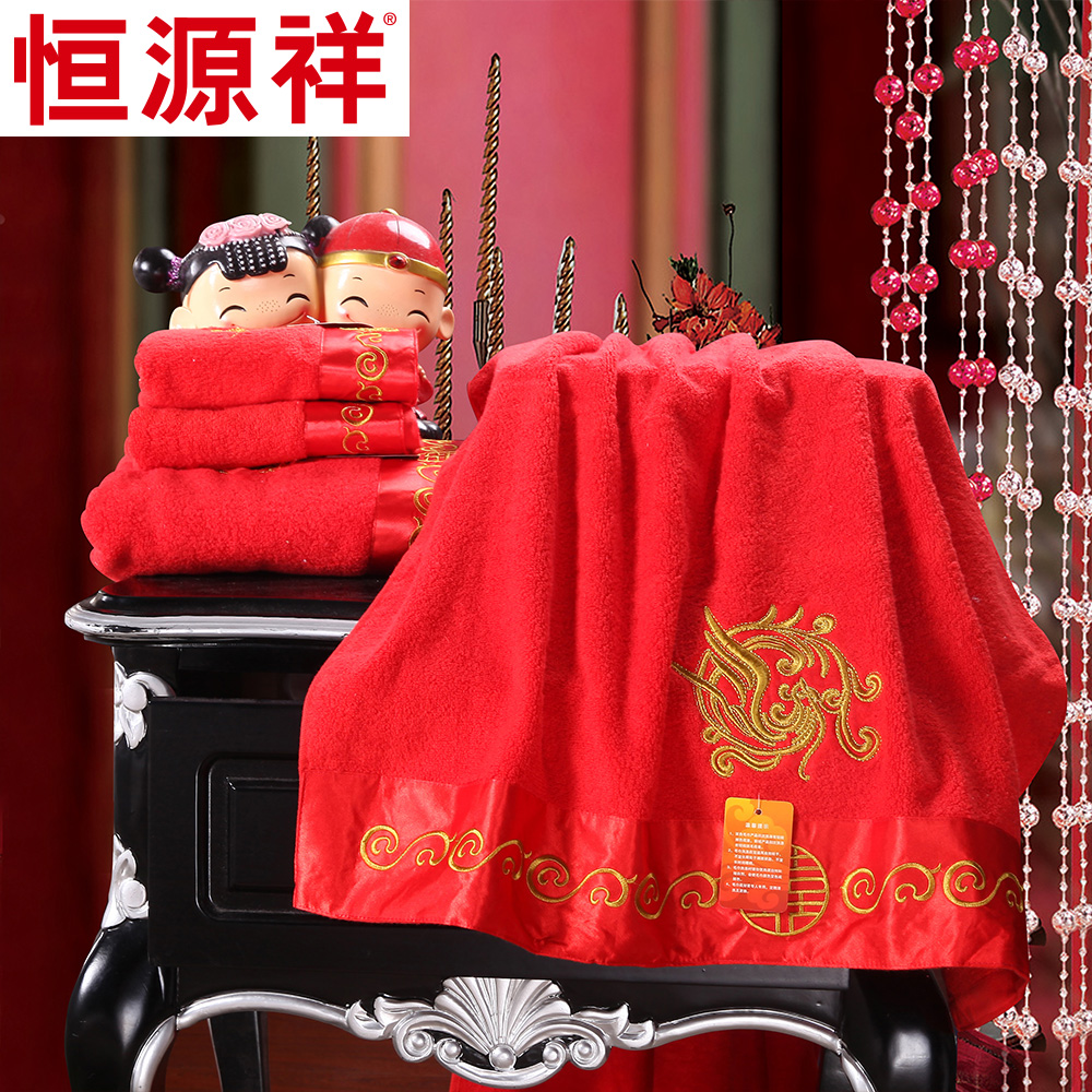 Heng yuan xiang red wedding cotton towel towels to increase red dragon embroidered wedding gift in return