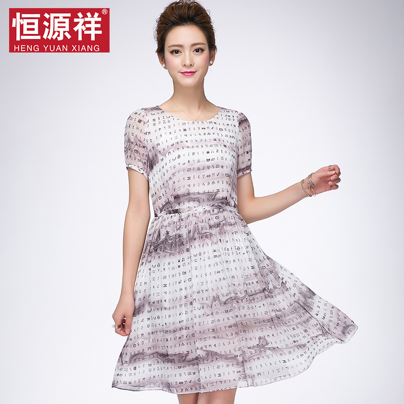 Heng yuan xiang silk printing waist chiffon dress women summer dress short sleeve silk dress long section