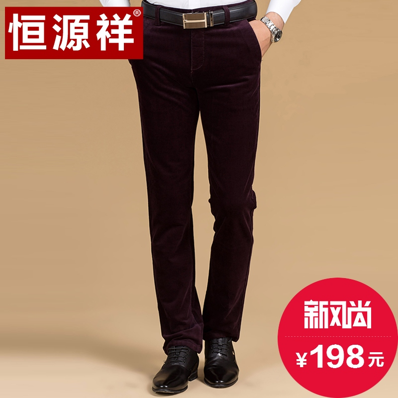 Heng yuan xiang spring and autumn thick section corduroy trousers casual pants loose middle-aged men's corduroy pants straight trousers
