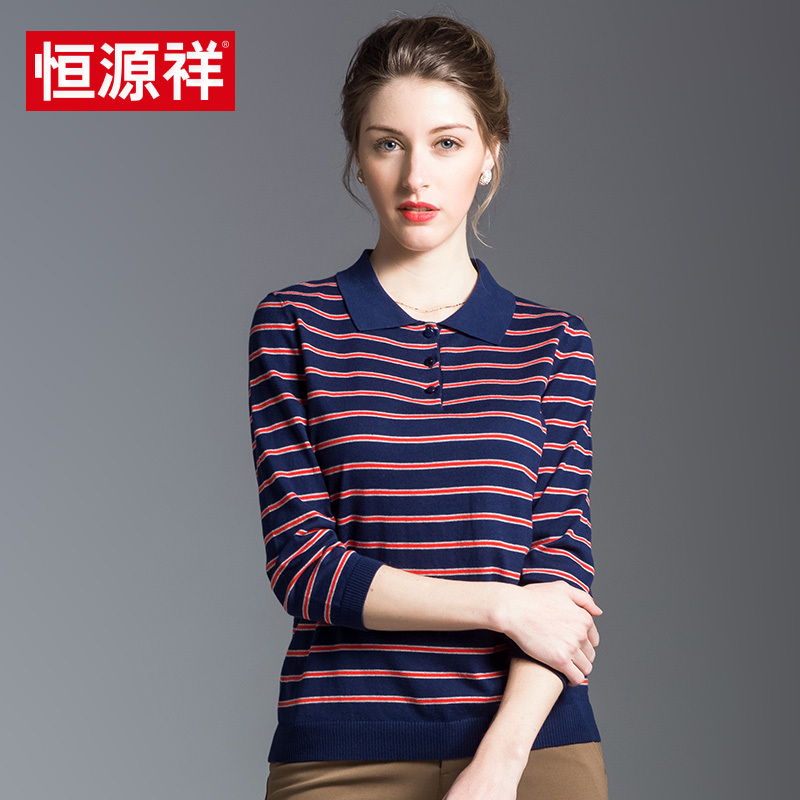 Get Quotations · Heng yuan xiang spring and middle-aged thin section  hedging lapel striped sweater bottoming shirt 051a8ae44